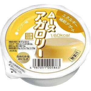 ムースアガロリーマンゴー味 1個