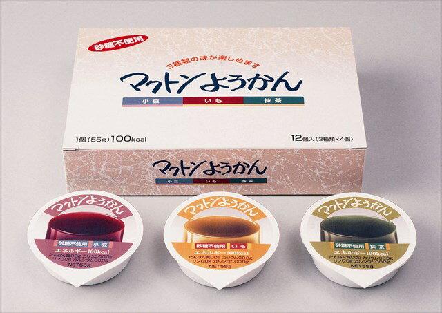 マクトンようかん 1箱小豆/いも/抹茶各4個入
