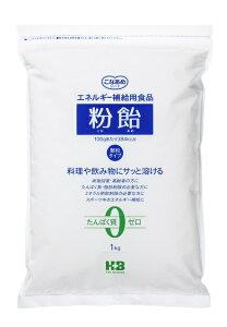 粉飴顆粒1kg 1袋