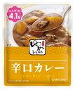 ゆめレトルト辛口カレー1袋(150g)