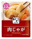 ゆめレトルト肉じゃが1袋(130g)