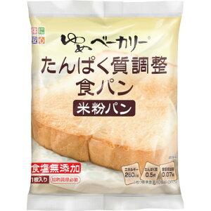 ゆめベーカリーたんぱく質調整食パン1枚入(標準重量 100g) 1袋