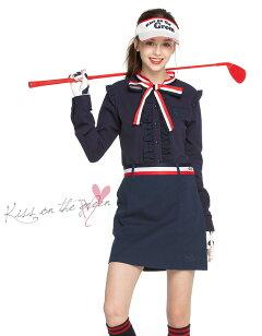 トリコロールリボン付き長袖ポロシャツ&スカート上下セット