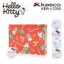 【代引手数料無料】Hello Kittyコラボ★キティちゃんフェイスボール(1ダース:12個) (ゴルフウェア レディース ゴル…