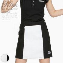 スーパーストレッチ素材バイカラースカート