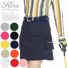 ゴルフ スカート ショート丈(丈短め) 丈長め / インナーパンツ付カーゴスカート / インナーパンツ一体型 ゴルフウェア レディース 定番 無地 かわいい おしゃれ インナーパンツ付き 裏地付き 全8色 S M L サイズ