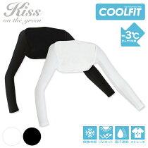 接触冷感ゴルフウェアレディース日焼け防止ズレない!ボレロタイプの日焼け防止インナー-3℃ひんやり体感COOLFiTハイパフォーマンスインナー