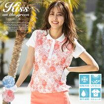 花柄カラーレース半袖ポロシャツ