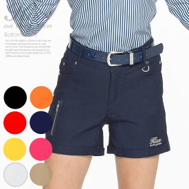 ゴルフウェア レディース ショートパンツ スーパーストレッチ素材の多機能ショートパンツ | レギンス ニーハイ とコーディネートの相性抜群! 定番 無地 ゴルフウエア パンツ ショートパンツ 全7色 S/M/L Sサイズ