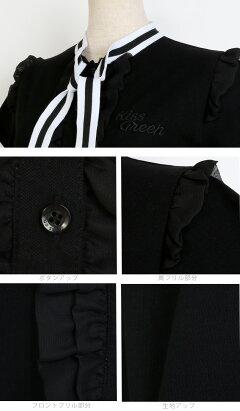配色リボン付きフリル半袖ポロシャツ