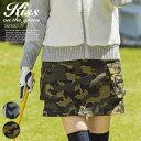 ゴルフウェア レディース スカート 迷彩 カモフラ 柄 スカート / カモフラ柄厚手カットソーカーゴスカート / インナーパンツ付き 裏地付き / 伸縮性 カーゴ スカート クール おしゃれ スタイリ