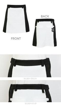 フクレデザイン裏毛ジャケット&スカート上下セット