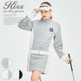 フクレデザイン裏毛ジャケット&スカート上下セット (スカートはインナーパンツ一体型) / ワンピース セットアップ コーデ 上下セット 無地 シンプル ゴルフウェア レディースゴルフウェア 着回し コーデ かわいい おしゃれ