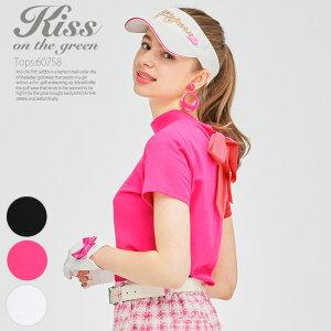 ゴルフ 半袖 ポロシャツ 無地 シンプル シャツ / バックリボン付きモックネックポロシャツ / おしゃれ かわいい 背面 リボン バックリボン フリフリ 着心地 動きやすい ゴルフ女子 プレゼン