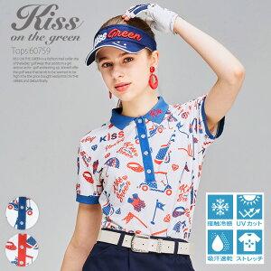 ゴルフ 半袖 ポロシャツ ゴルフモチーフ 柄 シンプル ポロ シャツ / ゴルフモチーフプリント半袖ポロシャツ / トリコロール配色 おしゃれ かわいい 着心地 動きやすい ゴルフ女子 プレゼント