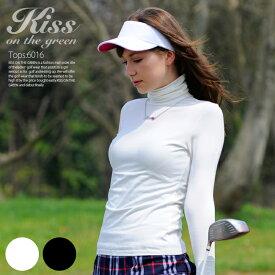 【代引手数料&送料無料】大定番!スタンドカラーのストレッチトップスはオールシーズン使えて便利♪ | ゴルフウェア レディース ゴルフウエア ゴルフ かわいい おしゃれ レディースゴルフウェア