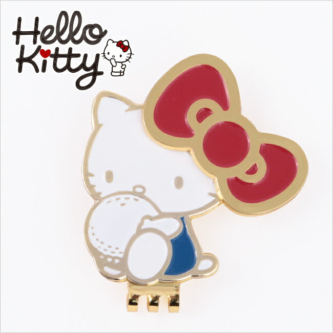 【代引手数料無料】限定Hello Kittyコラボ キティちゃんマーカー(ゴルフウェア レディース ゴルフウエア) ゴルフ マーカー マグネット レディース