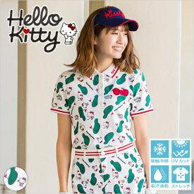 【代引手数料&送料無料】限定Hello Kittyコラボ キティちゃんグリーン柄ポロシャツ【吸水速乾・UV加工・接触冷感】 | ゴルフウェア レディース ゴルフウエア ゴルフ かわいい おしゃれ レディースゴルフウェア 【緑】