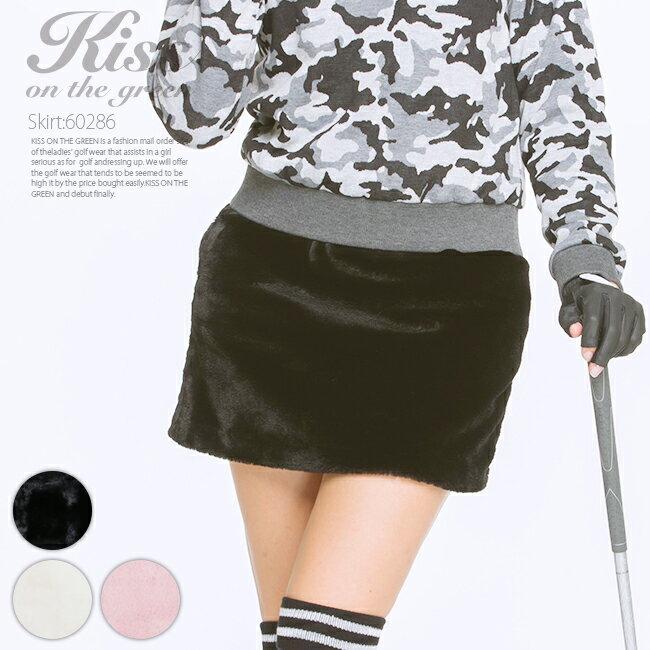 【代引手数料&送料無料】エコファースカート(ゴルフウェア レディース ゴルフウエア)