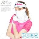 uvカット フェイスカバー 日焼け防止 マスク 首 日焼け対策に! UVカット冷感フェイスマスク UVカット フェイスカバー…