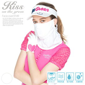uvカット フェイスカバー 日焼け防止 マスク 首 日焼け対策に! UVカット冷感フェイスマスク UVカット フェイスカバー 紫外線対策 グッズ 日焼け ゴルフウェア レディース ゴルフウェア女性 UV ゴルフウエア ラッシュガード