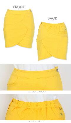 フロントラップタイトスカート