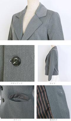 ポケット刺繍入りテーラードジャケット