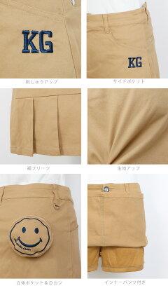 ニコちゃん立体ポケット付き後ろプリーツスカート