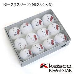 HelloKittyコラボ★キティちゃんフェイスボール(1ダース)