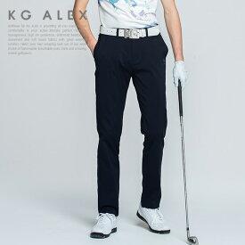 ゴルフ パンツ ゴルフウェア ゴルフパンツ メンズ ストレッチ ロング 無地 / 新素材※ウエストアジャスター付きストレッチロングパンツ / ウエスト 調整可 / KG-ALEX メンズ M-L メンズウェア ギフト 誕生日 プレゼント コンペ