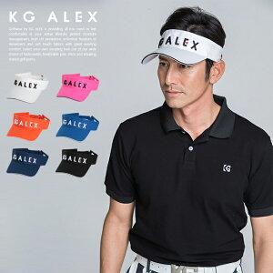【代引手数料無料】KG-ALEX ロゴ刺繍入りサンバイザー ゴルフウェア メンズ 全6色 フリーサイズ (ゴルフウェア メンズ サンバイザー マジックテープ 夏 )【メンズウェア】ギフト 父の日 誕生