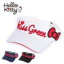 【代引手数料無料】限定Hello Kittyコラボ キティちゃんリボン付きサンバイザー(ゴルフウェア レディース ゴルフウエア)