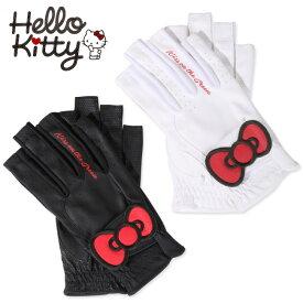 【代引手数料&送料無料】限定Hello Kittyコラボ キティちゃんグローブ【両手・指先開き】(ゴルフウェア レディース ゴルフウエア) Sサイズ