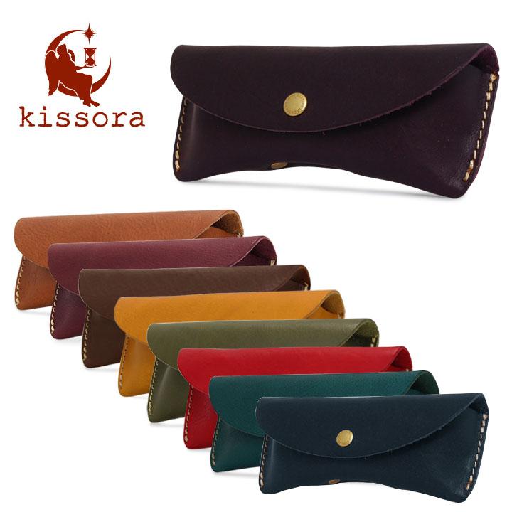 メガネケース 革 kissora キソラ KIKN-050 【 MinervaBox ミネルバボックス 】【 レザー 眼鏡 ケース おしゃれ 】