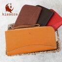 長財布 本革 kissora キソラ KITL-042 Celazole セラゾール 【 財布 カードケース カード入れ レザー レディース 】