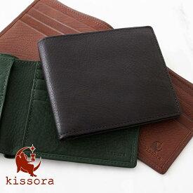 二つ折り財布 本革 kissora キソラ KIPT-068 メンズカーフ 財布 レザー 日本製 メンズ レディース ユニセックス