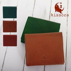 二つ折り財布 本革 kissora キソラ KITL-101 ウォッシャブルナッパ がま口 財布 レザー 日本製 レディース
