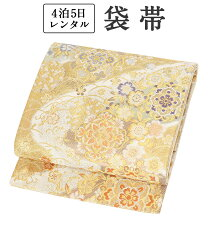 キステレンタル帯袋帯