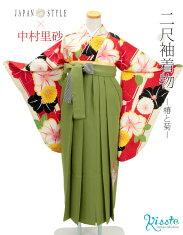 レンタル専用,レンタル袴,レンタル着物,貸衣装,袴レンタル,フルセット,卒業式,そつぎょうしき,袴