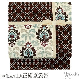 帯 京袋帯 <仕立て上がり> 普段・カジュアル用 正絹<リボンダマスク> 【 絹 タイダイ柄 紫 アイボリー】