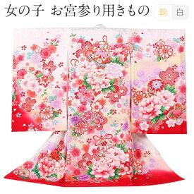 お宮参り 着物 女の子 産着 白 まり 牡丹 桜 正絹 祝い着 のしめ 掛け着 初着 服装 赤ちゃん 販売 日本製