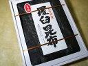 Kissui_04072_300n