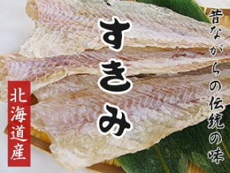 Taste natural foods of you 300 g Pacific cod, すけそうたらの you preservation food tradition to hang down
