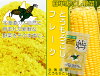 70 g of corn flakes additive-free no coloration! It is helpful to baby food care food reserve food made with a cake a use of Indian corn << vegetables flake >> dish from Hokkaido! Flake of the ambition