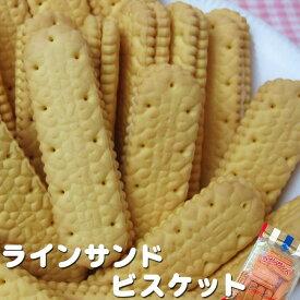 ラインサンド ビスケット【坂ビスケットなつかしのレトロ菓子】