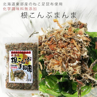 Root kombu is 80 g of root kombu cat foot kombu dried bonito grated yam natto remaining it and sprinkles winding egg boiled greens with dressing tofu served cold almighty