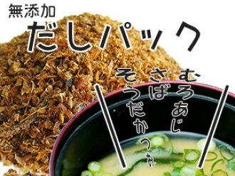 高湯包150g粉末削,撫摸,作為肉湯toriga簡單的幹鬆魚刨成的薄片國產的soda鰹魚幹tomuro鯵節和青花魚節的混合粉末高湯包