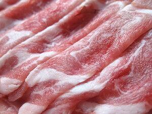 ラム肉のしゃぶしゃぶ380g【ラムしゃぶ】ジンギスカンで有名な羊肉のシャブシャブ【北海道の郷土料理】カロリーの低い羊肉料理【送料無料】