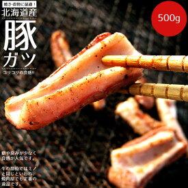 国産豚ガツ500g【北海道産ぶたガツ】ブタがつはコリコリした食感で大人気!【モツ煮込み・焼肉・サラダ・一品料理に】ブタの胃袋 豚の貴重な部位