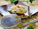 つぶ塩辛【磯福】170g 真ツブの塩から 北海道積丹半島で有名な古平の名産品 本場浜づくり 螺貝 アヤボラ エゾバイ貝 アワビツブ